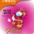 Vortex by Bloss Pilvax Limited prémium e liquid